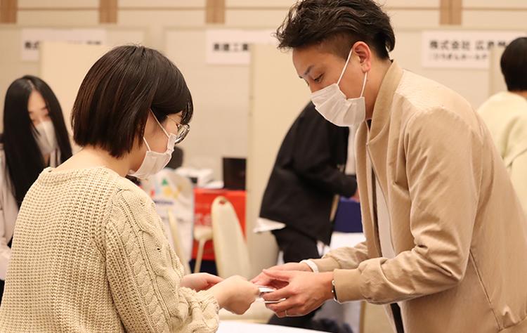 「2019年開催会場」地元広島の企業様20社、学生さん約100名が参加